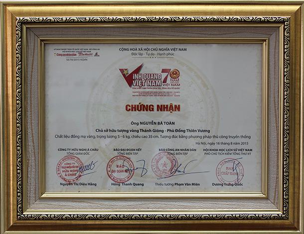 Giấy chứng nhận Quyền sở hữu Tượng vàng Thánh Gióng của doanh nhân Nguyễn Bá Toàn